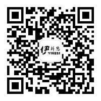 硫酸钠化学用品类网站织梦模板(带手机端)
